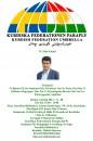 20141108 KFP Seminarie Om Psykologi1