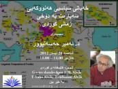 Amir Hassanpouri_sorani