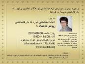 Rewas Ehmed_sorani