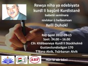 Xelil_Duhoki_kurmanci