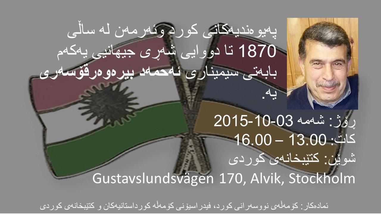 kurd_ermeni_sorani