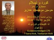kurd_islam_sorani