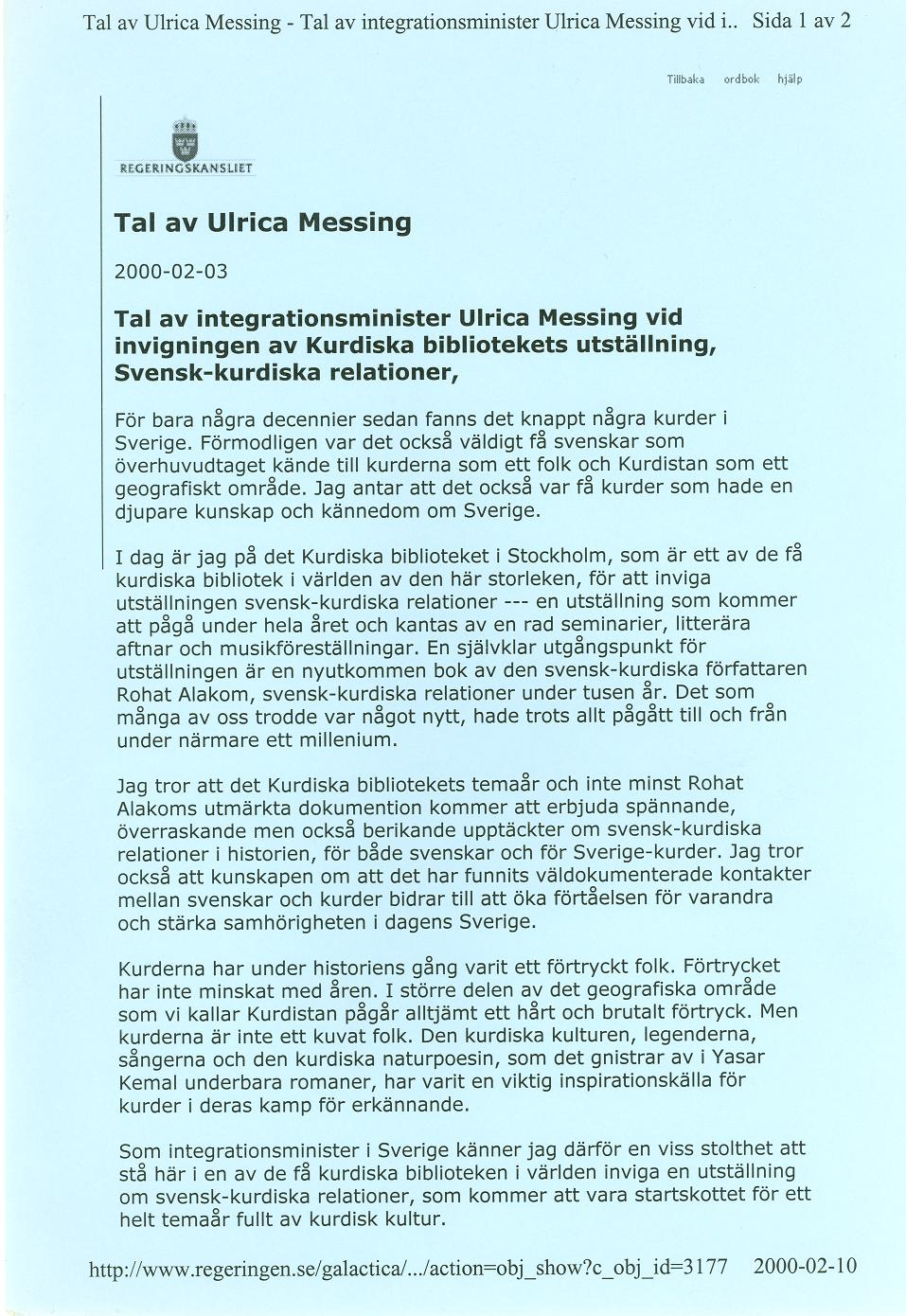 ultrica_messing