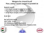 werger_k