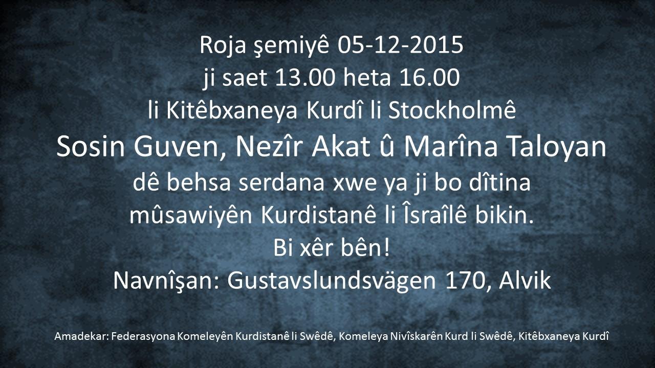 cihu_kurmanci