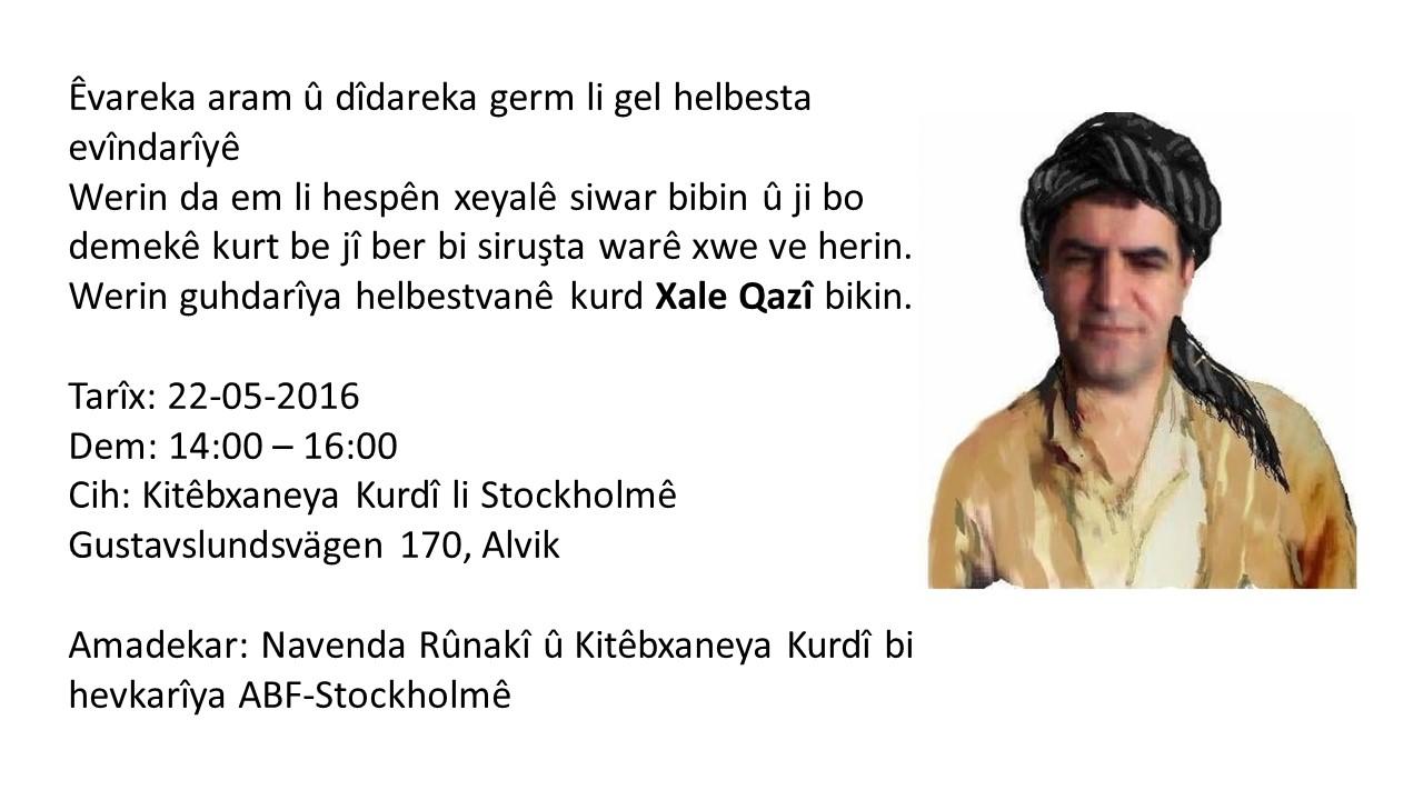 xale_kur