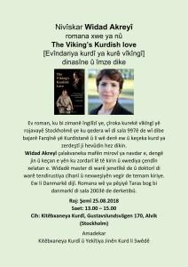 akreyi_kur