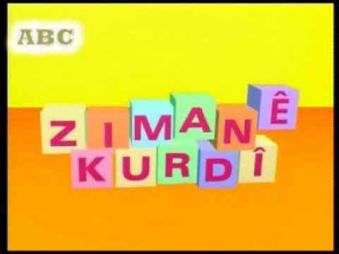 Zimane-Kurdi