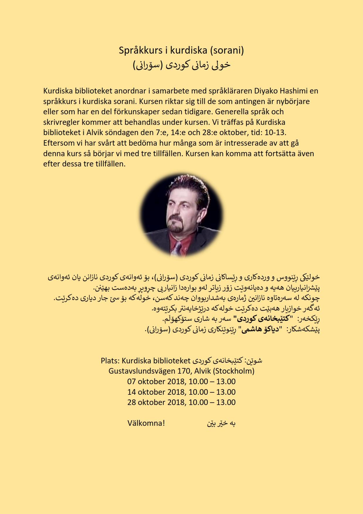 kurdiska_s
